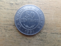 Bolivie  50 Centavos  1991  Km 204 - Bolivie