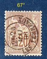 N° 67° Sage Type I  20c Brun-lilas Oblitéré LYON  LES TERREAUX Mai 1886 - 1876-1878 Sage (Type I)