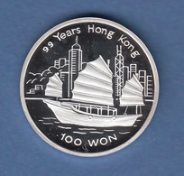 Nordkorea 1996 Silbermünze 100 Won 99 Jahre Hongkong Dschunke  7g Ag999 PP - Monnaies