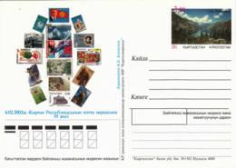 KIRGHISTAN - 2002 - Entier Postal Neuf - - Kirghizistan
