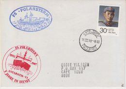 China 1988 Cover Ca Cape Town 18 III 88 Paquebot, Ca FS Polarstern (42012) - Postzegels
