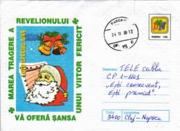 ROUMANIE - 1998 - Entier Postal - Loto Special - Noël - Entiers Postaux
