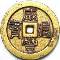 China Ancient Bronze Coin Diameter:31mm/thickness:3mm - China
