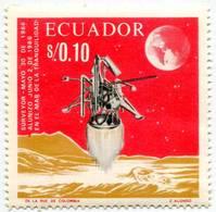 Lote EC92, Ecuador, 1966, Sello, Stamp, Surveyor, Alunizaje En El Mar De La Tranquilidad, Space, Moon Exploration - Ecuador
