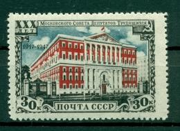 URSS 1947 - Y & T N. 1110  - Municipaité Soviétique Moscovite (Michel N. 1116 A I) - 1923-1991 UdSSR
