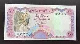 YEMEN ARAB REPUBLIC P28 100 RIALS 1993 UNC - Yemen