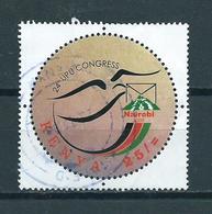 2006 Kenia Congress Nairobi Used/gebruikt/oblitere - Kenia (1963-...)