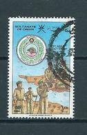 1986 Oman Scouting Used/gebruikt/oblitere - Oman
