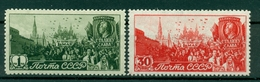 URSS 1947 - Y & T N. 1115/16  - Commémoration Du 1er Mai - 1923-1991 UdSSR