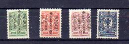 1922   Russie, Journée Philatélique Pour La Jeunesse, 181 / 184*, Cote 105 € - 1917-1923 Republic & Soviet Republic