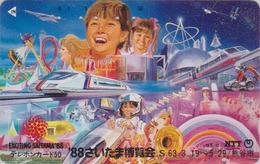 Télécarte Japon / NTT 250-094 - Train Avion Satellite / Exciting Saitama 88 TBE - Expo Space Japan Phonecard - Trains