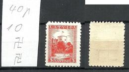 LETTLAND Latvia 1934 Michel 232 Y In Pair Perf 10 WM Inverted Vertical * - Lettland