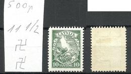 LETTLAND Latvia 1934 Michel 234 Perf 11 1/2 WM Inverted Vertical * Rare Combination! - Lettland