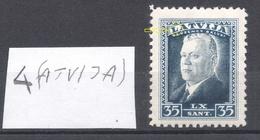 """LATVIA Lettland 1937 Michel 259 ERROR Abart = White Line Through """"L"""" In Latvija * - Lettland"""
