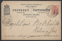 778d.Postcard. Mail 1896 Abo (Turku) Helsinki. TPO №4. Russian Finland. Railway Post. - 1856-1917 Russian Government