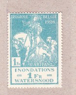 1926 Nr 239* Postfris Met Scharnier.Overstromingen Van De Maas. - Unused Stamps