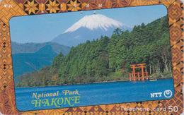Télécarte Japon / NTT 250-105 - MONT FUJI & National Park HAKONE / TBE - Japan Phonecard - Montagnes