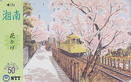 Télécarte Japon / NTT 250-107 - Série Peinture Saison Printemps - TRAIN  & Arbre En Fleurs - Japan Phonecard - ZUG - Trains