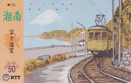 Télécarte Japon / NTT 250-109 - Série Peinture Saison Automne - TRAIN & MONT FUJI - Japan Phonecard - ZUG - Trains