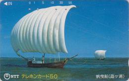 Télécarte Japon / NTT 250-111 - BATEAU Voilier - Sailing SHIP Japan Phonecard - SCHIFF - Bateaux