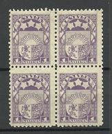 LETTLAND Latvia 1923 Michel 89 As 4-block MNH/MH - Letland