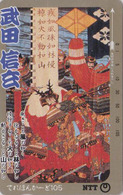 Télécarte Japon / NTT 250-113 - Culture Tradition Folklore - Japan Phonecard Telefonkarte - Culture