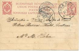 Entier Vers Suisse 1912 - Interi Postali