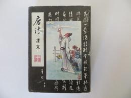 Jeu De Carte Complet Asie Carte à Jouer Avec Visuel Japonisme Très Belle Illustration Dans Sa Boite D'origine - Carte Da Gioco