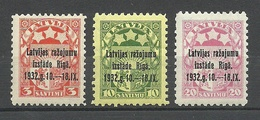 LETTLAND LATVIA 1932 Michel 206 - 208 * - Lettonie