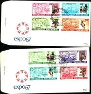 91511) RWANDA FDC 68 68a - EXPOSITION DE MONTREAL CANADA - 1967 LUXE - Rwanda