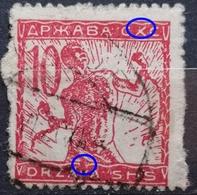 CHAIN BREAKERS-VERIGARI-10 VIN-ERROR-X-RARE-ZIG ZAG PERF-SHS-CROATIA-YUGOSLAVIA - 1919 - 1919-1929 Royaume Des Serbes, Croates & Slovènes