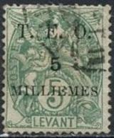 Syrie - Syrien - Syria 1919 Y&T N°15 - Michel N°(?) (o) - 5ms5c Type Blanc - Siria (1919-1945)