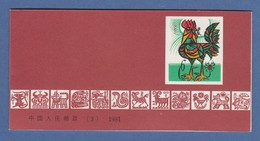 VR China 1981 Markenheftchen SB 3 Jahr Des Hahns 1658C  PR China Booklet MNH  - China