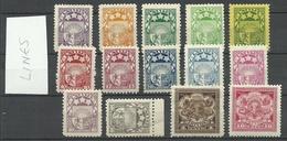 LETTLAND Latvia 1923/25 Michel 89 - 98 & 103 & 105 - 106 & 113 * WM Lines - Lettonie