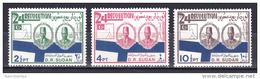 Sudan 1975 ( 50th Anniversary Of 1924 Revolution - Ali Abdel Latif & Abdel Fadil Elmaz ) - Complete Set - MNH (**) - Soedan (1954-...)