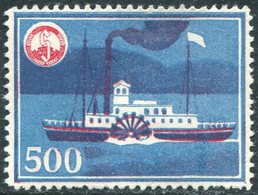 Finland Savings Revenue 500 Mk Ship Steamship Paddle Steamer Navire Bateau à Vapeur Paquebot Schiff Dampfer Sparmarke - Ships