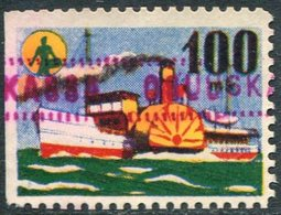 Finland Savings Revenue 100 Mk Ship Steamship Paddle Steamer Navire Bateau à Vapeur Paquebot Schiff Dampfer Sparmarke - Bateaux