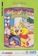 Carte Prépayée Japon DISNEY - Série Logo 6/6 - Ours WINNIE POOH Miel Honey - Japan Prepaid Lagare Card - Disney