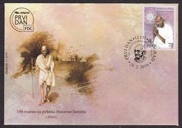 Serbia 2019 150 Years Birth Of Mahatma Gandhi Famous People India Lotus Flower FDC - Serbia