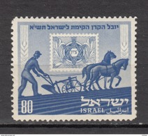 Israel, Charrue, Plow, Agriculture, Cheval, Horse, Timbre Sur Timbre, Stamp On Stamp - Agricultura