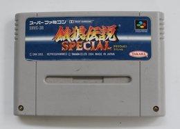 Super Famicom : Garou Densetsu Special SHVC-3R - Electronic Games