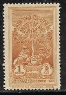 Ethiopia Scott # 210 Mint Hinged Selassie Coronation Monument, 1930, Thin - Ethiopia