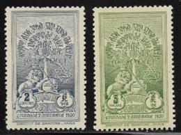 Ethiopia Scott # 211,215 Mint Hinged Selassie Coronation Monument, 1930, Small Thins - Ethiopia