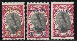 Ethiopia Scott # 217 Mint Hinged, 220 And 225 Unused No Gum, Zauditu, Surcharged, 1931 - Ethiopia