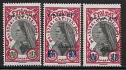 Ethiopia Scott # 217, 220, 225 Mint Hinged, Zauditu, Surcharged, 1931 - Ethiopia