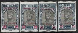 Ethiopia Scott # 218.221,226,230 Mint Hinged Tafari, Surcharged, 1931 - Ethiopia