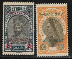 Ethiopia Scott # 218-19 Mint Hinged Tafari, Zauditu, Surcharged, 1931 - Ethiopia