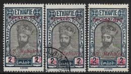 Ethiopia Scott # 218 Unused No Gum, 221 Used, 226 Mint Hinged Tafari, Surcharged, 1931, #226 Has Small Thin - Ethiopia