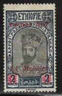 Ethiopia Scott # 218 Mint Hinged Tafari, Surcharged, 1931, Small Thin - Ethiopia