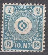 Korea 1884 Mi#2 C, Perforation 10, Mint Hinged - Corea (...-1945)